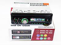Автомагнитола Pioneer 1581 (copy) USB+RGB подсветка+FM+Aux+пуль 4x50W (4_488566339), фото 1