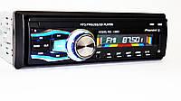 Автомагнитола Pioneer 1083 (copy) съемная панель USB+microSD+AUX (4_493950574), фото 1