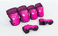 Защита детская наколенники, налокотники, перчатки Zelart SK-3503P (р-р S-M-3-12лет, розовый)