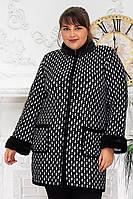 """Кардиган-пальто с мехом """"Стиль №2"""" р. 56-64 черно-белый, фото 1"""