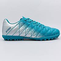 Обувь футбольная сороконожки 180604-1 CYAN/SILVER (р-р 40-45, PU, синий-серебро)