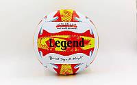 Мяч волейбольный PU LEGEND LG5399 (PU, №5, 3 слоя, сшит вручную)