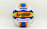 Мяч волейбольный PU LEGEND LG5398 (PU, №5, 3 слоя, сшит вручную)