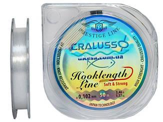 Леска Cralusso Prestige 50m 0.178mm