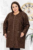Пальто женское из букле р. 54-62 кофе