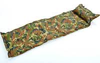 Коврик самонадувающийся с подушкой Record SY-116 (190T полиэстер, размер 1,8мх0,6мх2,5см, цвет камуфляж)