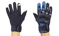 Мотоперчатки комбинированные с закрытыми пальцами и протектором SCOYCO MC17B-BKB (р-р M-L, чер-син)