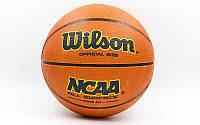 Мяч баскетбольный резиновый №7 WILSON BA-8091 (резина, 600г, бутил, оранжевый)