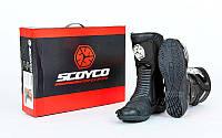 Мотоботы высокие SCOYCO (R5) MR001 (р-р 41-46, верх-кожа, подошва-RB, черный, черный-красный)