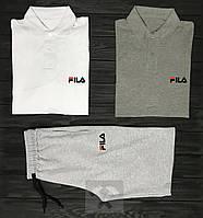Мужской комплект две поло + шорты Fila серого и белого цвета
