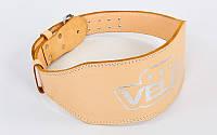 Пояс атлетический кожаный VELO VL-6624 (ширина-6in (15см), р-р S-XXL длина 100-125см, с подкладкой для спины)