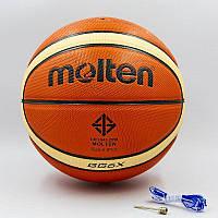 Мяч баскетбольный PU №6 MOLTEN BGG6X (PU, бутил, оранжевый)
