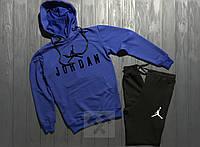 Зимний спортивный костюм , костюм на флисе Jordan синего и черного цвета ,реплика