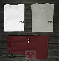 Мужской комплект две футболки + шорты Fila красного белого и серого цвета