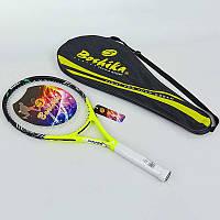 Ракетка для большого тенниса BOSHIKA 620 POWER (поликарбон)