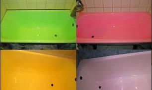 Красители ЦВЕТНАЯ ВАННА для жидкого наливного акрила для реставрации ванн ТМ Просто и Легко