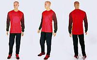 Форма футбольного вратаря юниорская SOURCE CO-0188-R (PL, р-р S-M-42-46(28-30), малиновый-черный)