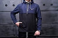 Мужской анорак Nike синего и черного цвета