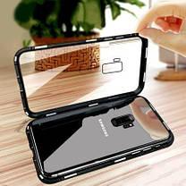 Магнитный чехол Full Glass 360 (Magnetic case) для Samsung Galaxy S9, фото 3