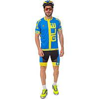 Велоформа короткий рукав с лямками ALE Y-197 (р-р M-3XL-55-90кг-168-192см, синий-желтый-черный)