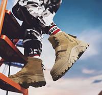 Высокие кроссовки на толстой подошве