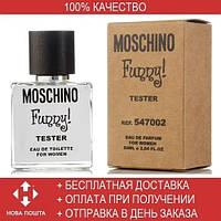 Moschino Funny EDT 50ml TESTER (туалетная вода Москино Фанни тестер)