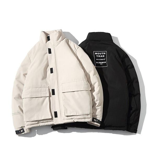 Молодежная теплая короткая куртка с большими карманами для парня