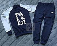 Зимний спортивный костюм, теплый костюм New Balance синего и серого цвета, реплика