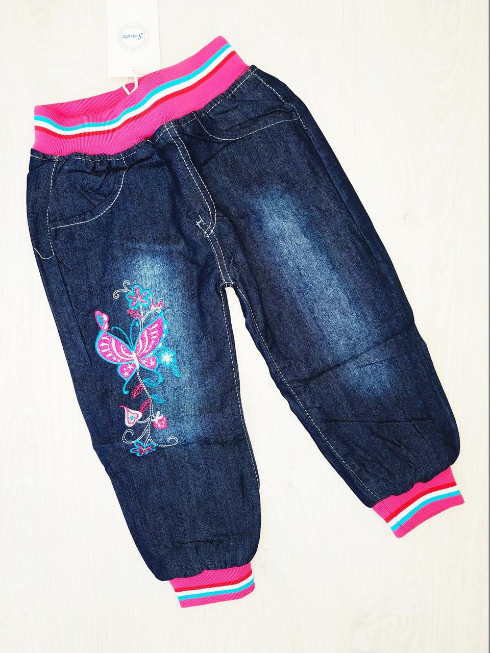 Джинсовые брюки для девочек на флисе, Венгрия, Sincere,  116,122 рр., арт. Q-137,