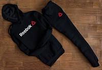 Зимний спортивный костюм, теплый костюм Reebok черный кенгуру, к4684