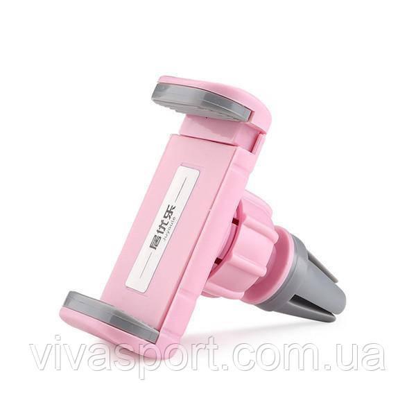 Держатель для телефона в автомобиль, розовый