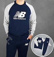 Зимний спортивный костюм, теплый костюм New Balance синий с серым, реплика