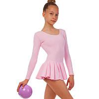 Купальник гимнастический с длинным рукавом и юбкой из хлопка Lingo CO-3376-P (р-р S-XL, 110-165см, розовый)