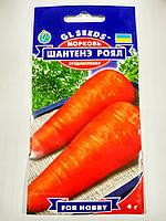 Морковь Шантане Роял GL Seeds 4г