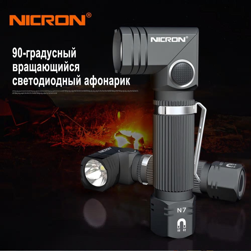Ліхтарик на магніті 90 градусів №208
