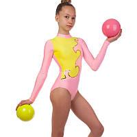 Купальник гимнастический для выступлений детский Zelart DR-1405-LPY (RUS-32-38, рост-122-152см, розовый-желтый)