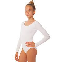 Купальник гимнастический с длинным рукавом из хлопка Lingo CO-3588-CW (р-р S-XL, рост 110-165см, белый)