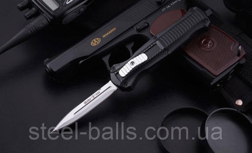 Фронтальный выкидной нож