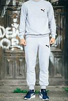Зимний спортивный костюм , костюм на флисе Puma серый ,реплика