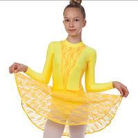 Платье рейтинговое (бейсик) с длинным рукавом и гипюровыми вставками Zelart DR-1641-Y (бифлекс, р-р RUS-32-42, рост 122-164см, желтый)