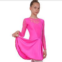 Платье рейтинговое (бейсик) с длинным рукавом и гипюровыми вставками Zelart DR-1642-P (бифлекс, р-р RUS-32-42, рост 122-164см, малиновый)