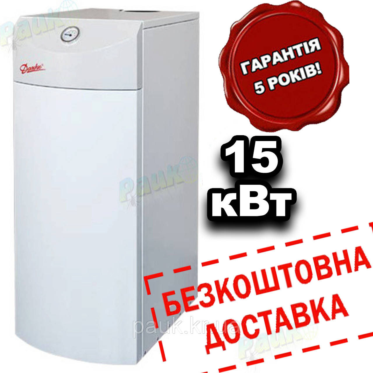Котел газовий 15кВт(авт. SIT) Данко одноконтурний