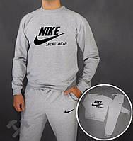 Зимний спортивный костюм , костюм на флисе Nike, найк, серый, реглан, трикотаж, черное лого, стильный, спортивный