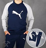 Зимний спортивный костюм , костюм на флисе Puma, пума, серо-синий, реглан, тренировочный, белое лого, стильный