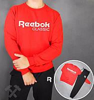 Зимний спортивный костюм , костюм на флисе Reebok, рибок, красная кофта, черный штаны, белое лого, хб