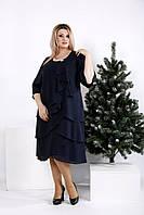 Темно-синее свободное платье | 0959-1 GARRY-STAR