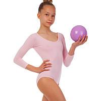 Купальник гимнастический с длинным рукавом из хлопка Zelart DR-56-P (р-р RUS 32-42, рост 122-164см, розовый)