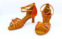 Туфли для латины женские Zelart OB-2006-BG (р-р 35-38, каблук-7, 5см, верх-сатин, низ-кожа, бежевый)