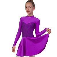 Платье рейтинговое (бейсик) с длинным рукавом и гипюровыми вставками Zelart DR-1167-V (бифлекс, р-р RUS-32-42, рост 122-164см, фиолетовый)
