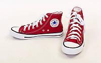 Кеды высокие Converse OB-3376 (размер 40-45, полиэстер, резина, черный, серый, синий, красный, темно-синий, хаки)